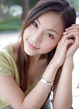 Asian Amateur